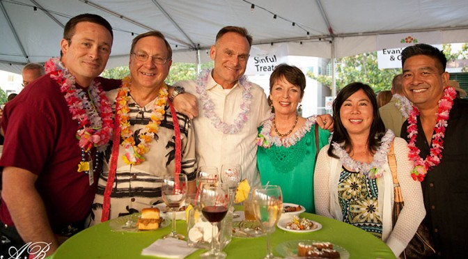 "2014 ""A Tropical Affair"" Gala Fundraiser"